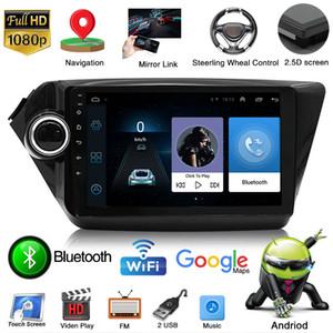 Android 8.1 2 Din Car Radio Stereo Gps Navigation Multimedia Player for Kia RIO 3 4 2010-2020 2din Radio Coche Magnet Head Unit