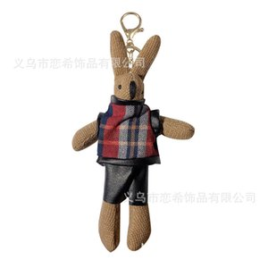 Cute Wishing Keychain Animal Doll Cartoon Plush Toy Keychain For Children Baby Toy Birthday Christmas Gift