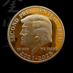 Second Presidential Term 2021-2025 Coin America President Trump 2020 Collection Coins Crafts Trump Keep America Great Again Coins A480