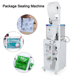 Food Coffee Bean зерна автоматического взвешивания Упаковка запайки Powder Bag Three Side Seal разливочная машина Fill Seal Машина