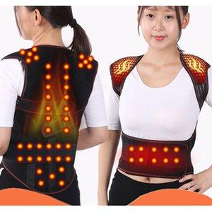 Tourmalin Selbstheizung Magnetische Therapie Taille Zurück Schulterhaltung Korrektor Rücken Lendenbatterie Back Back Support Gürtel