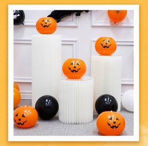 5pcs lot Halloween balloon apple shaped pumpkin ghost festival balloon children's toy festival Horror bar shop party decoration props