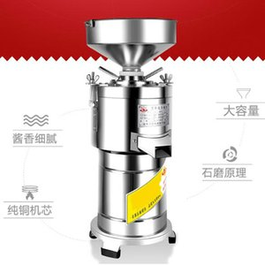 Small multifunctional sesame butter peanut butter making machine colloid mill almond butter machine sesame paste machine peanut paste making