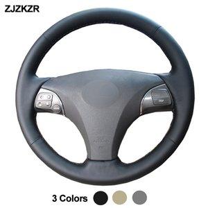 سيارة سيارة عجلة القيادة تغطية ل ES240 ES250 ES300 ES350 2007-2012 GS350 GS450h GS460 2009 2010 الرشيق 2008 2011