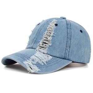 Die Frauen aus gewaschenem Denim Baseball Cap Distressed Vintage Adjustable Zerrissen Hiphop-Vati-Hut