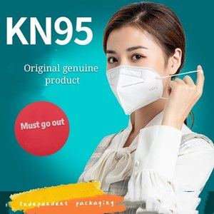 Одноразовые маски kn95 белой пыль, туман и защиты от УФ одноразовых масок носа пять защитного слоя, в том числе двойного слоя выдуванием из расплава ткани