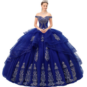 Amazing Corded Metallic Appliques Side Skirt Ruffles With Horsehair Tiered Quinceanera Dress Sweet 16 Dress With Sparkle Tulle