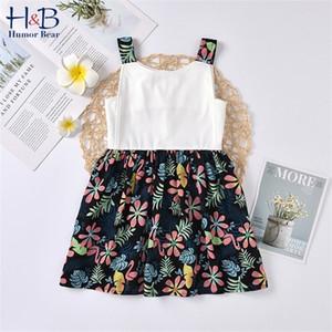 Humor Bear Girls' Children's Dress Clothing Straps European and American Geometric Printed Mid-Rise Shrink Dress 0926
