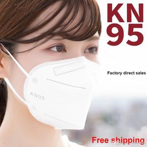Mascarilla KN95 5-lámina no tejida disponible de la mascarilla facial protectora 3 capas máscaras anti-polvo Earloop cara azul Negro