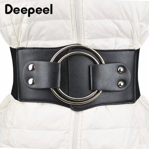 Deepeel 1pc 10cm*70-90cm Women's High Waist Elastic Cummerbunds Wide PU Leather Accessories Fashion Corset for Down CB622