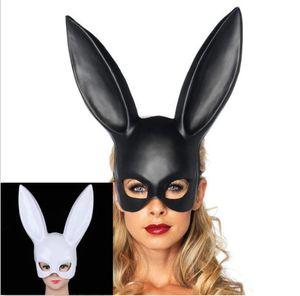 Orelhas Mulheres Sexy Bondage máscara do partido do disfarce Halloween Costume Props para o partido, o Dia das Bruxas, Natal