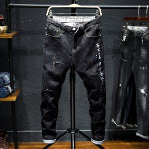 2020 El nuevo S257 nuevo venir mejor precio personalizada Hombres Negro Delgado Jean proveedor de China