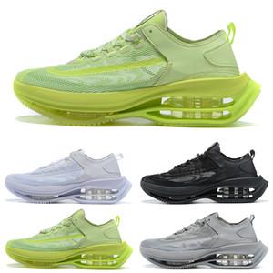 double stacked chaussures de course en plein air Double Stacked hommes femmes des chaussures baskets de sport formateurs coureurs