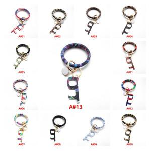 국경 새로운 팔찌 안티 전염병 키 체인 PU 가죽 팔찌 비접촉식 아크릴 열쇠 고리 문 열기 HHF1501
