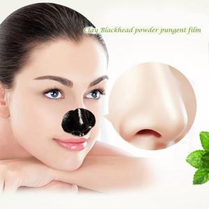 Acne 120 Pilaten Blackhead Peel Off Black Head Remover Face Mask Beauty Deep Cleansing Skin Care