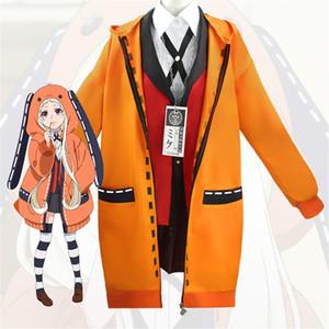 Anime Kakegurui Yomoduki Runa Costumes Cosplay Uniforme Femmes scène Party Girl parti cosplay