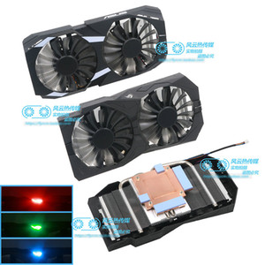 New Compatible Radiator for Public version RX580 RX570 RX480 RX470 Graphics Video Cards