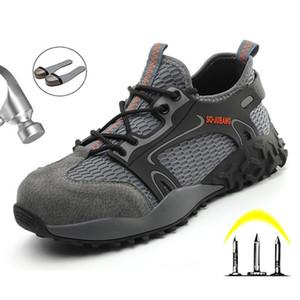 Мужская защитная обувь сетка дышащая ботинка стальной носок рабочая обувь неразрушимые мужские кроссовки