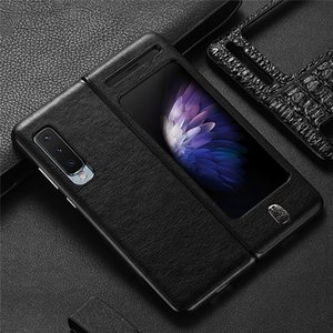 Phone Protective Cover for Samsung W20  W2020  Galaxy Fold  F9000  F907 PU Leather 360 Full Protection Hard Case