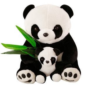 High quality combination of toys Shining bamboo plush doll toy panda doll pendant birthday gift doll children's toys and christmas gift