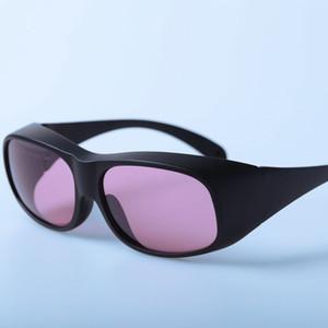 ATD نظارات السلامة نظارات السلامة الليزر نظارات CE EN207 عالية الجودة واقية 755nm، 808nm الليزر السلامة نظارات واقية