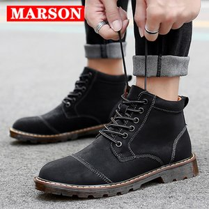 MARSON Men's Casual Boots Hiking Ankle Shoes With Fur Keep Warm Men Fashion Boots Breathable Outdoor Footwear Plus Size