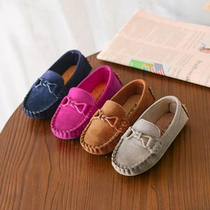 Children Fashion Causal Shoes Boys Girls Slip On Loafers Kids Soft Leather Solid Flats Shoes Breathable Casual Versatile Loafter