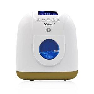 93% High Purity 2-7L Min Flow Oxigen Portable O2 Concentrator Generator Machine AC110V 60HZ AC220V 50HZ