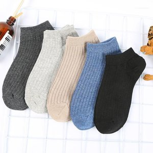 Male Clothing 2020 Mens Luxury Sock Slippers Breathable Autumn Winter Solid Color Vertical Simple Socks Fashion Underwear