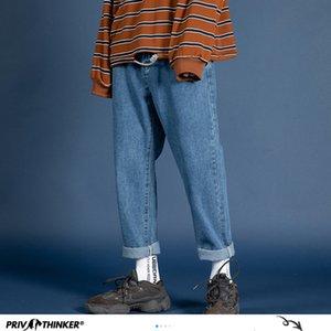Privathinker Men Streetwear Blue Jeans Women Black Jeans Korean Fashions Harem Pants Male Denim Pants OverSize 200924
