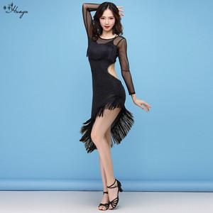 aupKc New Huayu jupe sexy dos nu performances houppe compétition internationale de danse chinoise latine jupe danse backle performance tass