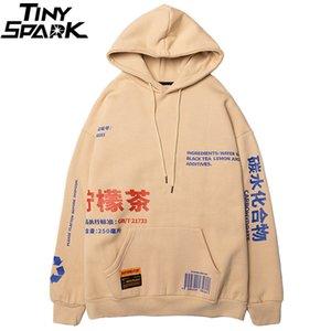 Men Hooded Pullover Streetwear Lemon Tea Print Deisgn Hoodie Sweatshirt Hip Hop Winter Fleece Hoodie Cotton Chinese Autumn 2020