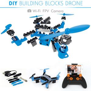 jouet télécommande RC drone bricolage contrôle des avions assemblage bloc de construction à distance quatre avions axe bloc de construction des avions de contrôle à distance go