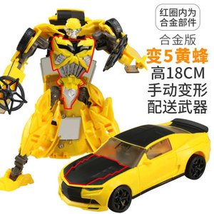 Children's deformation toy King Kong car robot model Wasp Skyline Megatron Ares explosion model set