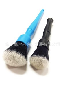 Car Cleaning Brush Static Brush Beauty Interior Trim Brush, Detail Brush, Badger Nylon
