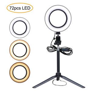 التعبئة كاميرا LED الصور الشخصية للحلقة الضوء عكس الضوء LED حلقة مصباح صور فيديو الهاتف الخفيفة مع القوس