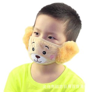 Popular 2 In 1 Ear Protective Bear Embroidery Children Mouth Mask Anti Dust Face Masks Fit Kids Party Gifts 6 Colours for choose