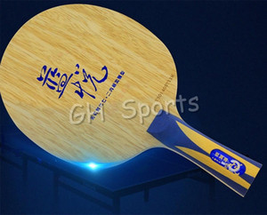 Wholesale- Sword Blue Happy Table Tennis Blade for PingPong Racket 7ymH#
