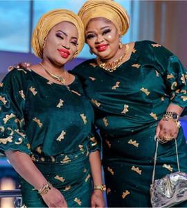 Velvet Fashion Atrovirens tessuto africano Nigeria pizzo di seta AJV16 materiale vestito bellissimo disegno con paillettes Nuovo velluto Tessuto