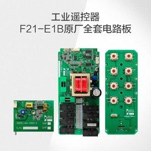 Industrial Wireless Fernbedienung Motherboard F21-E1B Auto Start Griff Hauptplatine Empfängerplatine DXz3 #