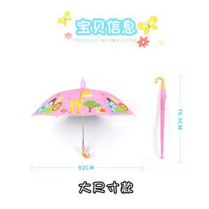 كبير الكرتون مظلة المطر حزام الأمان للماء غطاء مقبض طويل مظلة تخصيص شعار الإعلان مظلة مظلة الطلاب