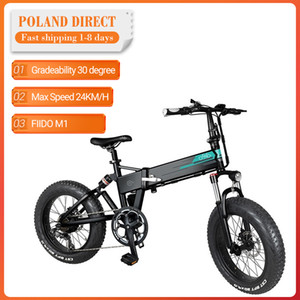 [Eu Direct] Fiido M1 36V 12.5Ah 250W 20 Inch Foldable Bromfiets Electric Bike 24 Km h Top Speed 80Km Kilometrist Electric Bike