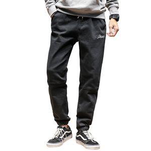 Street Style Hombre Jeans Pantalones Casual Encuadre de cuerpo entero Harem Pantalones Vintage Washed Denim Jeans envío Ropa para Hombres