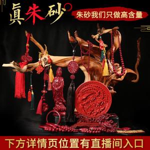 Golden Drum Qiming Natural Cinnabar Pendant Womens Original Stone Powder Evil Key Chain Brave Nine-Grid Pattern Eight Diagrams Pendant