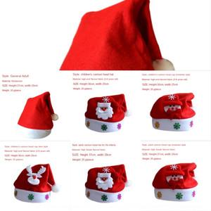 أحمر اليابانية الكبار الزينة العادية الأطفال سانتا كلوز الكبار الأحمر الياباني الزينة العادية سانتا كلوز الأطفال عيد الميلاد قبعة جمهورية إيشكريا الشيشانية