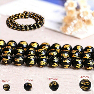 50 100pcs 8mm-14mm Buddha Beads Charms Black Color with Carving Gold Dragon Chinese Pixiu for Bracelet DIY Jewelry Making