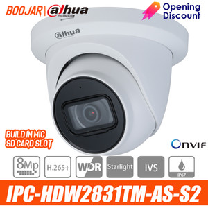 camera IPC-HDW2831TM-AS-S2 8MP Lite IR Fixed-focal Eyeball Network Camera Surveillance Siren Alarm Surveillance Siren Alarm COM