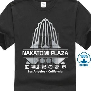 Nakatomi Plaza Die Hard Film T-shirt
