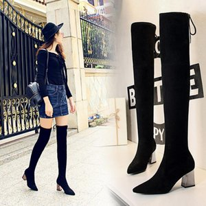 LTARTA Hose Women's Boots Chunky High Heel Pointed Sexy Slimming Nightclub Pedicure Over-the-Knee Boots DS-336-13