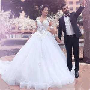 O Neck Tulle Long Sleeve Wedding Dresses For Woman Lace Appliques Bridal Gowns Sweep Train Vestido De Noiva 2020